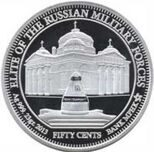 Гон-Конг 50 центов 2013г. Гвардейский Гусарский полк Ag Proof
