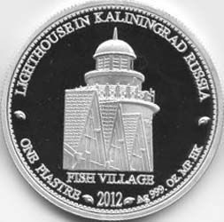 "Гон-Конг 1 пиастр 2012г. Барк ""Крузенштерн"" Ag Proof"
